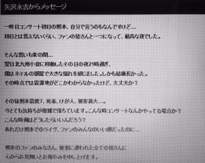 『Z's TOUR』