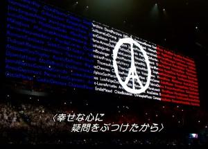 『ライブ・イン・パリ』