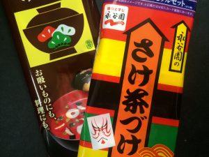『お茶漬け海苔』