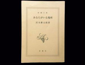 『読書スランプ』