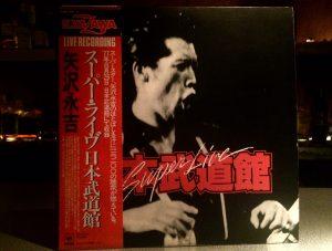『1977年の矢沢永吉』