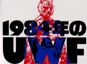 『1984年のUWF』