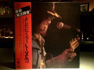 『LIVE '73』