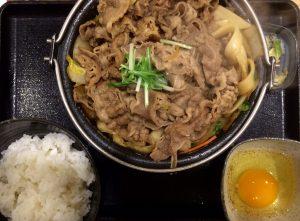 『牛すき鍋膳 肉2倍盛』
