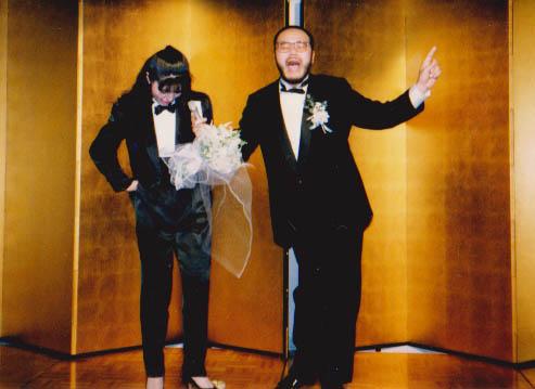 『結婚記念日』